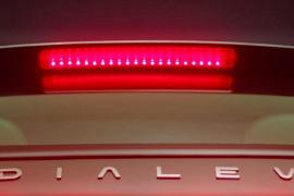 帝亚一维SUV最快将于9月下线 第四季度上市销售