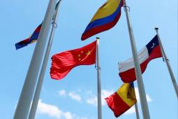 厉害了我的国!中国牵头制定的电动汽车安全全球技术法规通过