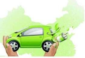 新能源汽车国家政策、地方政策汇总