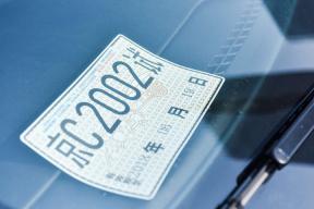 自动驾驶合法上路,北京向百度颁发首批T3级别路测号牌