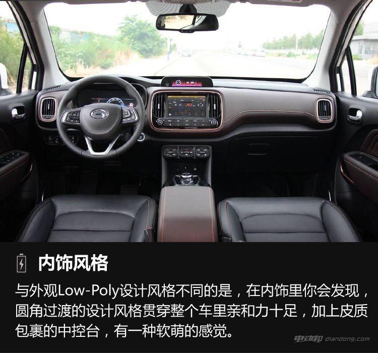 广汽传祺GE3