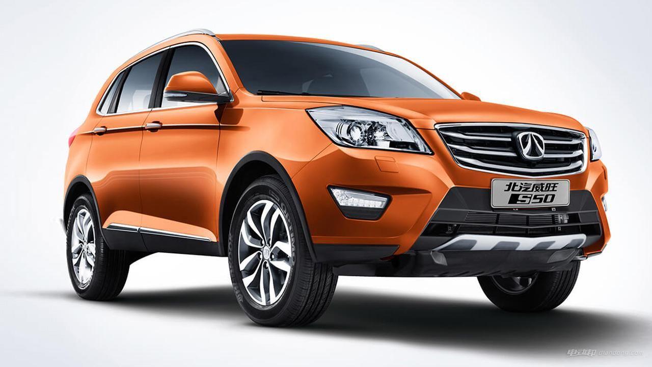 国产纯电动汽车品牌有哪些——北汽新能源