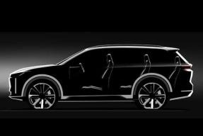 年内正式发布 疑似车和家中大型SUV谍照