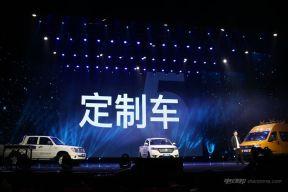 国网商城发布国内首例纯电动定制生产作业车 引领生产用车电动化新潮流