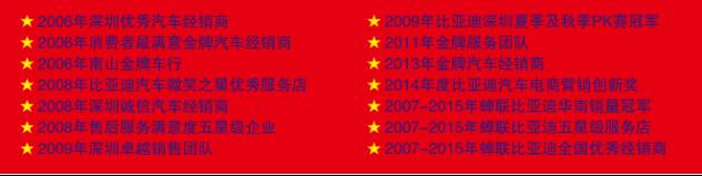 """粤迪提前放""""价""""享春日钜惠582"""