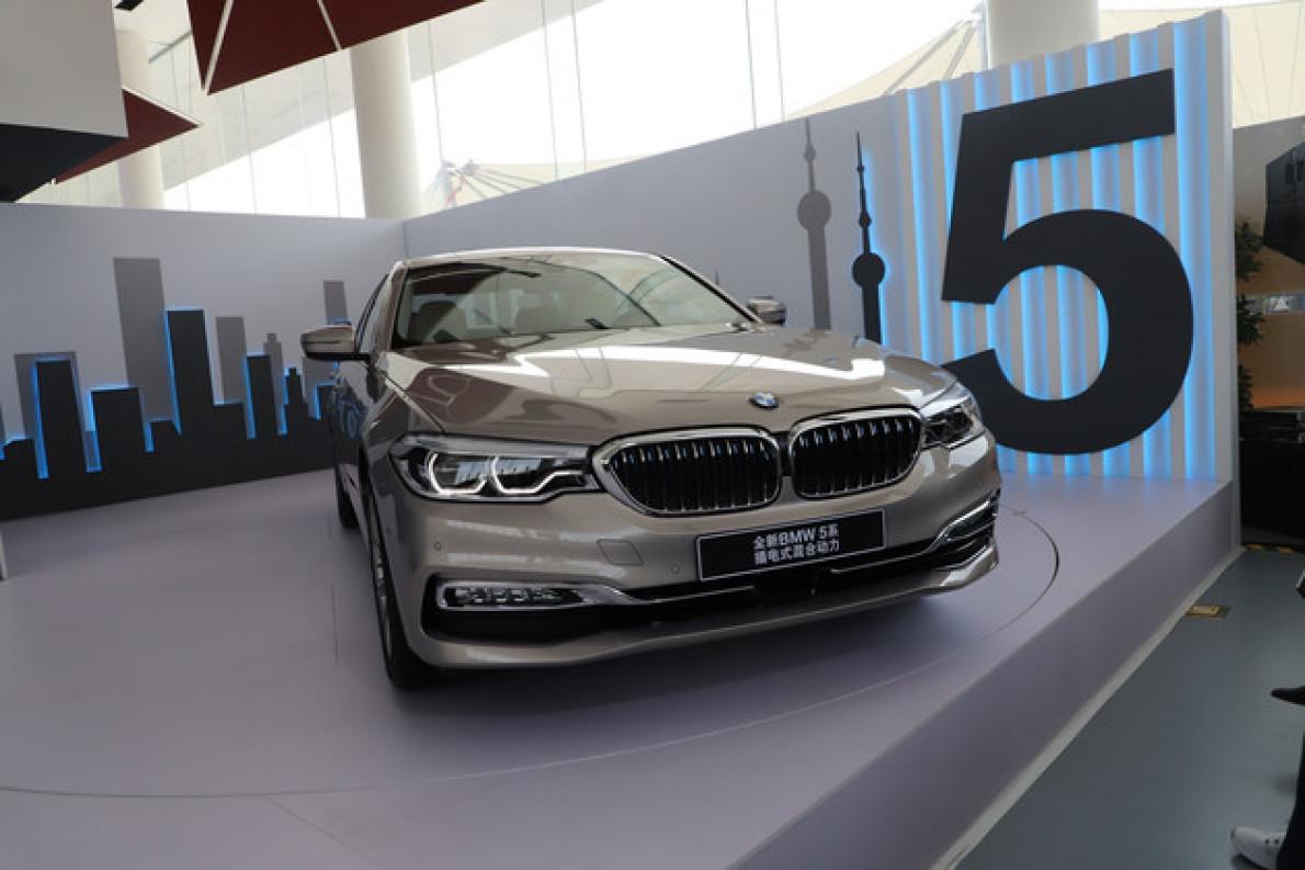 宝马530Le iPerformance插电混动版正式上市 新车售价49.89万元