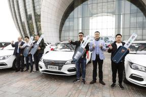 上市10天订单超2000 荣威Ei5首批车主正式提车