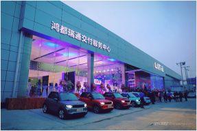 LITE首家交付体验中心落户北京  将颠覆汽车销售渠道格局