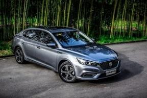 名爵6插电混动版将于4月17日上市 届时将推两款车型