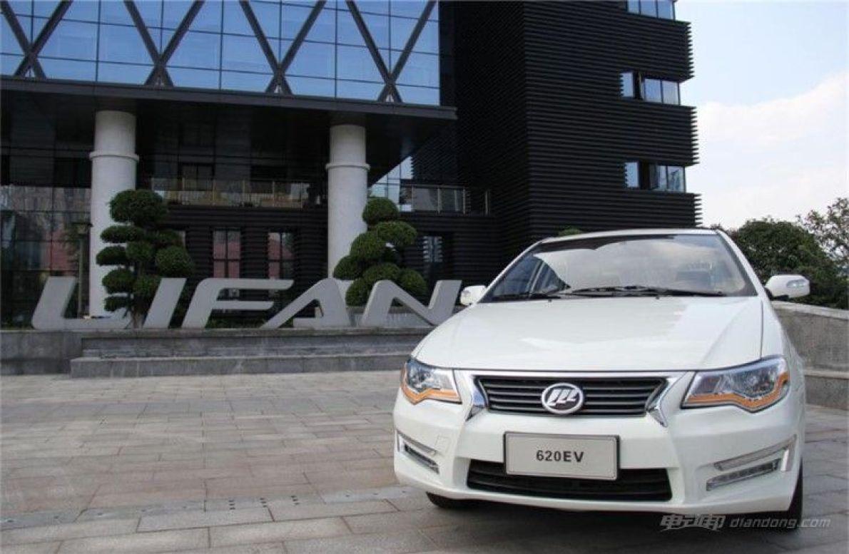 最大续航300公里 力帆650EV将于北京车展上市