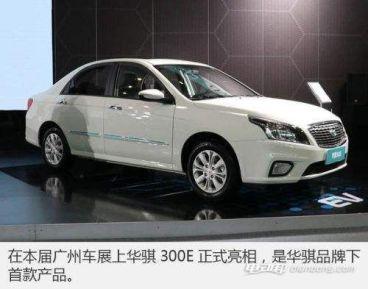 长沙华骐纯电动汽车怎么样?华骐300E多少钱
