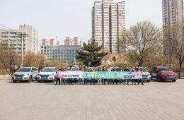 要想生活过的去,还是要去看点绿——荣威ERX5车主青龙峡自驾游活动