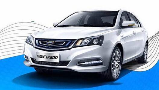 吉利帝豪EV300采用了家族式回纹涟漪进气格栅,并增加了彰显纯电动汽车身份的蓝色镀铬装饰,在视觉效果更加出色的同时,提升了辨识度和精致感。另外,前保险杠的也进行了重新的设计,并将LED日间行车灯的尺寸增加,整体保持了美观与大气。 内饰依旧采用了吉利家族式设计语言,整体效果简洁、时尚,在兼顾高级感的同时更符合中国人的审美。在内饰质感上,吉利帝豪EV300保持在同级别中较高的水准,采用大面积软质材料包裹,方向盘握感上乘及旋钮的阻尼适 中等均不输合资车型。 好了今天小编的介绍就到这里了,我们从上面的文章中可以