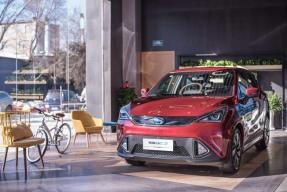 传统车企的新思路 广汽新能源媒体沟通会