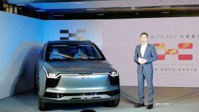 爱驰战略发布会 纯电动SUV新车U5 ION首次亮相