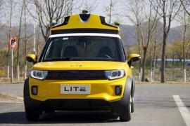 北京车展亮相 北汽推LITE无人驾驶版本