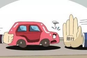 权威解读|非广州市籍中小客车通行管理措施(征求意见稿)