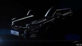 将于2018注册送体验金的娱乐平台车展发布 云度π7预告图公布