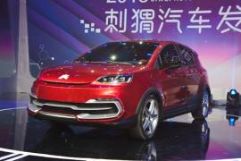 CIWEI刺猬汽车品牌宣布 首款续航360公里小型SUV车型思迈尔亮相