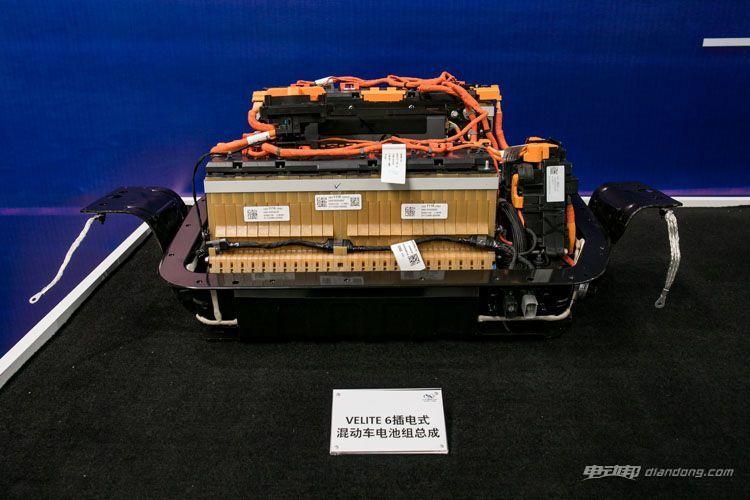 26.液冷-VELITE 6插电式混动车电池总成