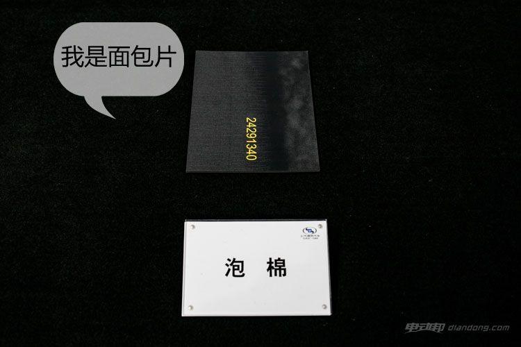 19.液冷-泡棉