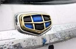 吉利汽车有望与宝马达成合作 共同发展电动汽车技术