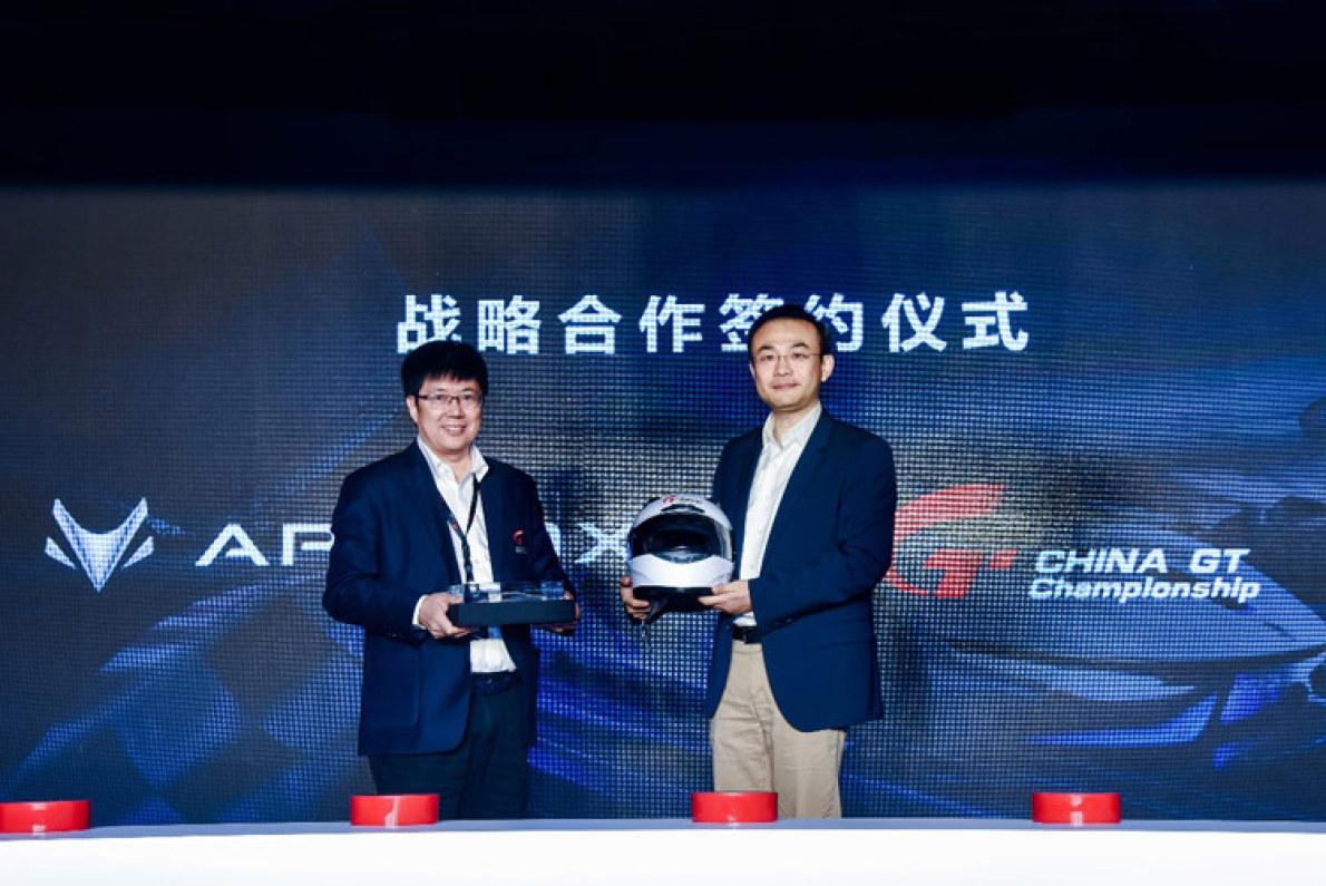 GT跑车ARCFOX-7领航China GT