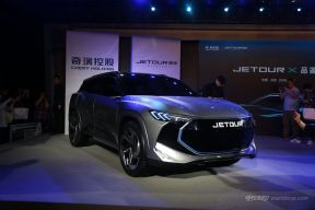 JETOUR X是个啥?一辆概念车竟有这些内涵?