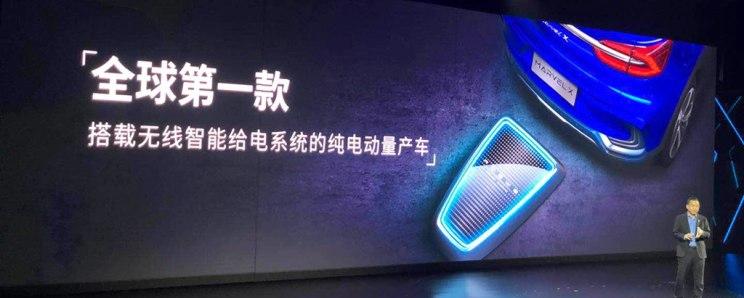 WeChat Image_20180423174514
