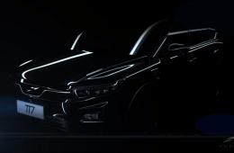 2018北京车展探馆:云度新能源π7将亮相