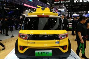 LITE无人驾驶版本亮相北京车展