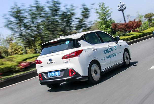 海马新能源汽车和广汽新能源怎么样?海马 3电动车