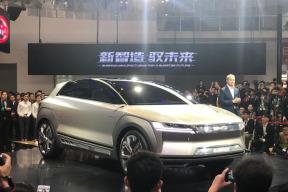 外观大胆 比亚迪E-SEED概念车亮相北京车展