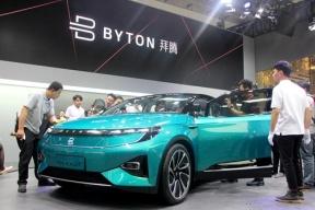 """北京车展新势力大盘点 十款车告诉你啥叫""""新势力""""!"""