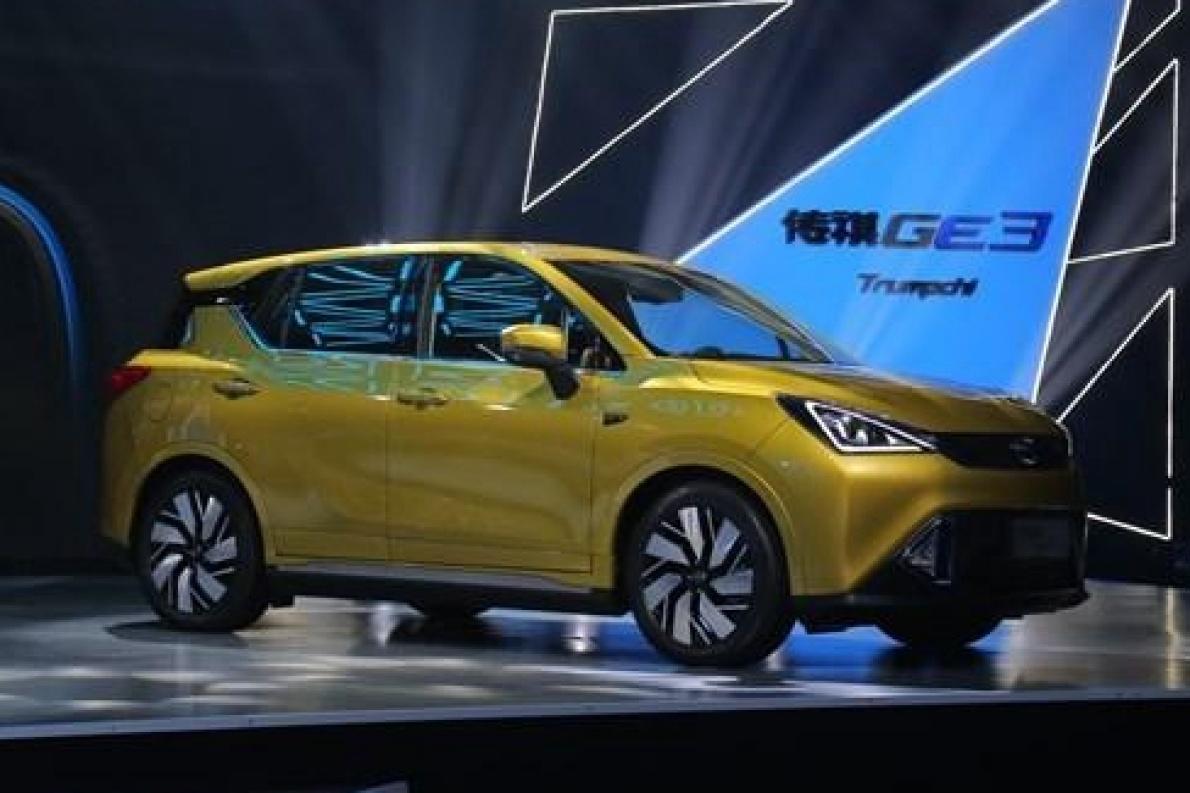 广汽新能源未来规划曝光 每年至少推2款纯电动车型