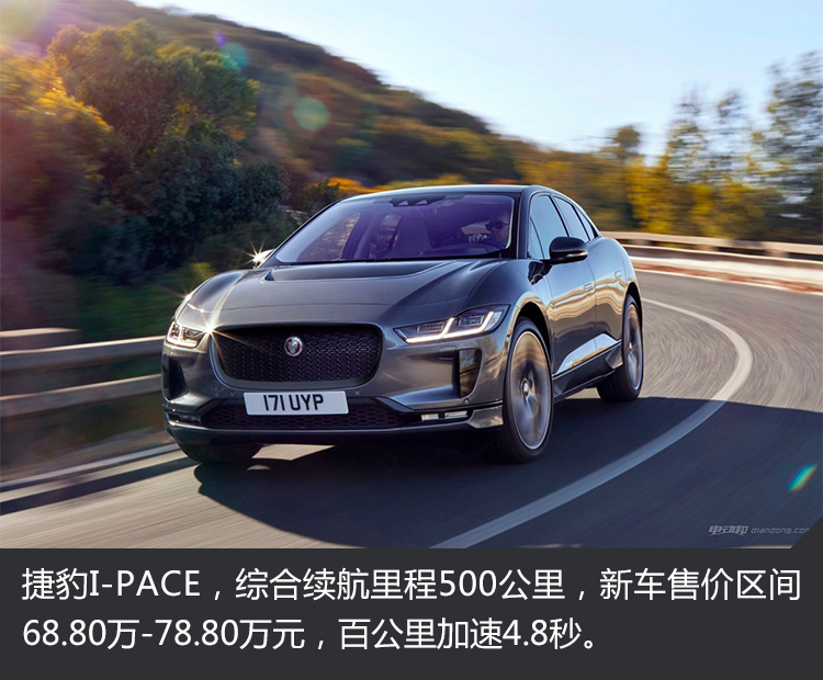 5-I-PACE