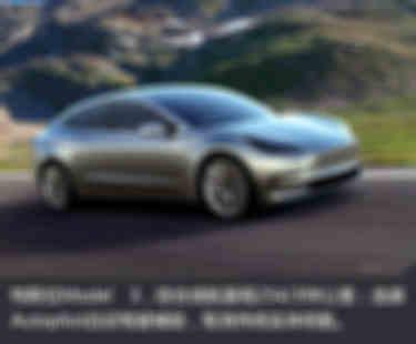 3-Model 3