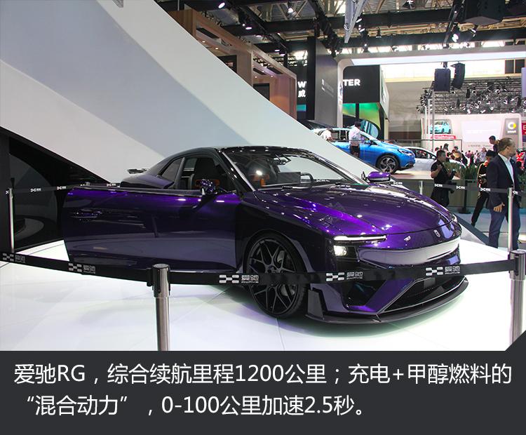 16-爱驰RG
