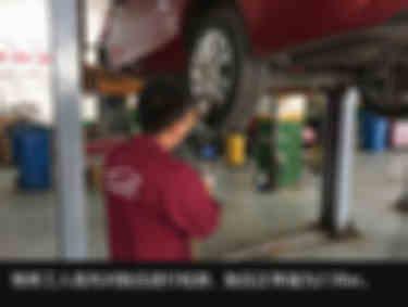 电动汽车保养