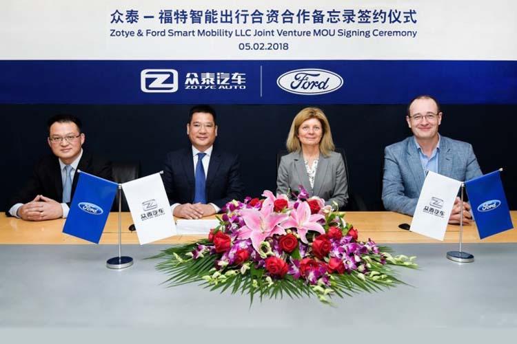 福特与众泰拟建新合资公司,将专注移动出行服务