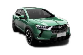 DS公布新能源计划:2025年起均为新能源车型