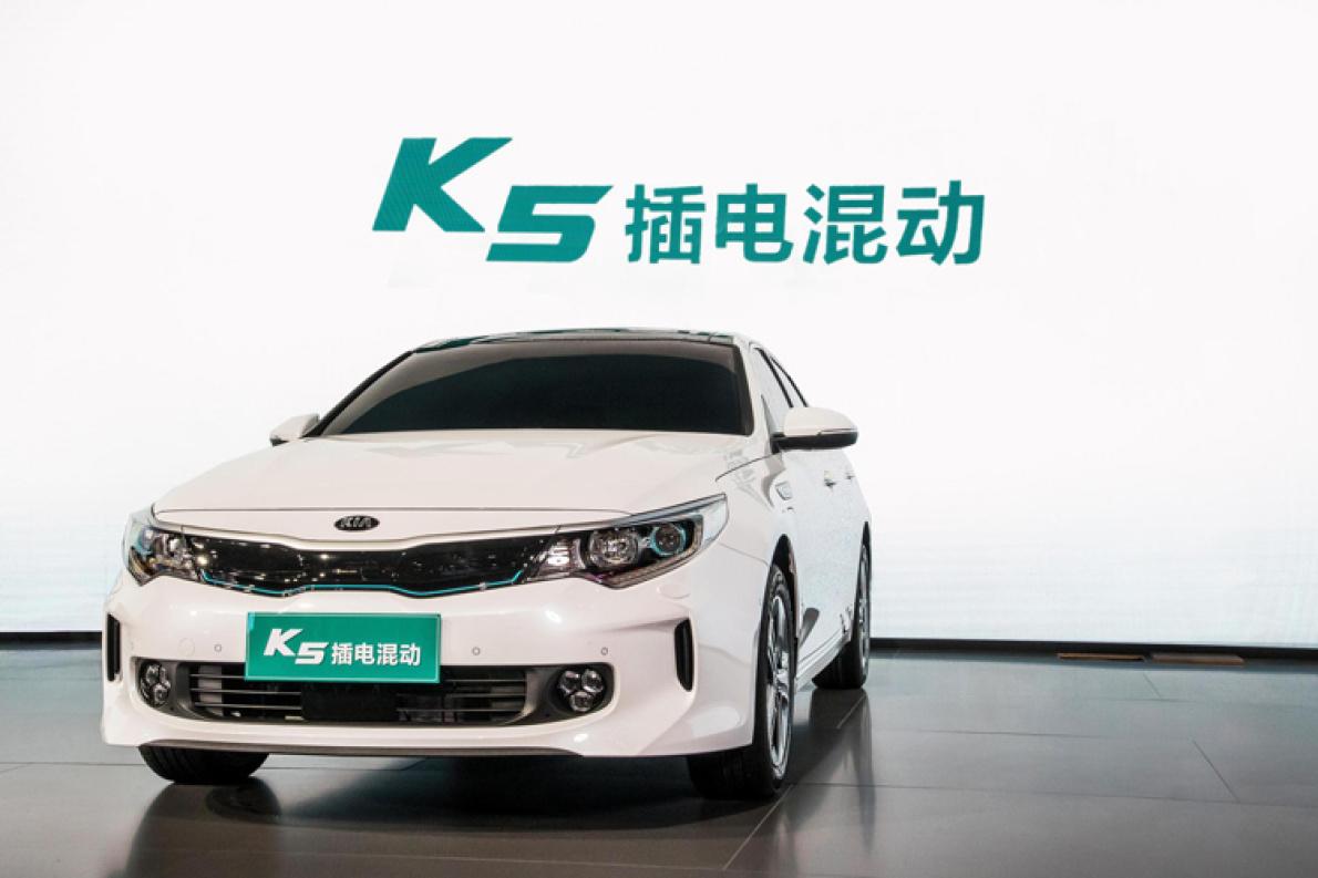 東風悅達起亞K5插混版配置曝光 預計8月投產上市