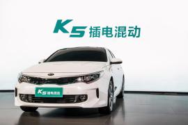东风悦达起亚K5插混版配置曝光 预计8月投产上市