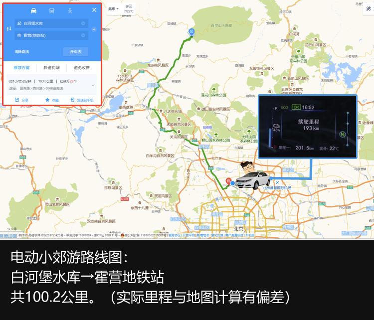200公里地图