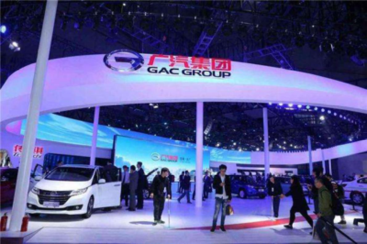 获3亿元地方补贴 广汽集团加速推广新能源