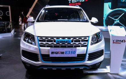 野马和中华新能源汽车哪个好?野马U能E350与中华H230EV车型对比