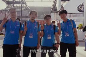一个媒体人眼中的北京车展,道出了同行不敢说的真相