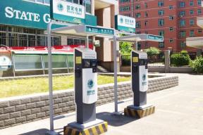 海南最近动作有点大 海口市将对充电设施项目进行补贴