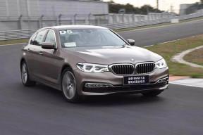 韩路带你体验BMW MISSION i探境未然之旅  现场试驾插电宝马530Le