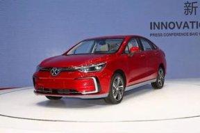 新能源汽车北汽新能源EU5怎么样?车型推荐